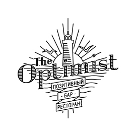 The Optimist позитивный бар-ресторан