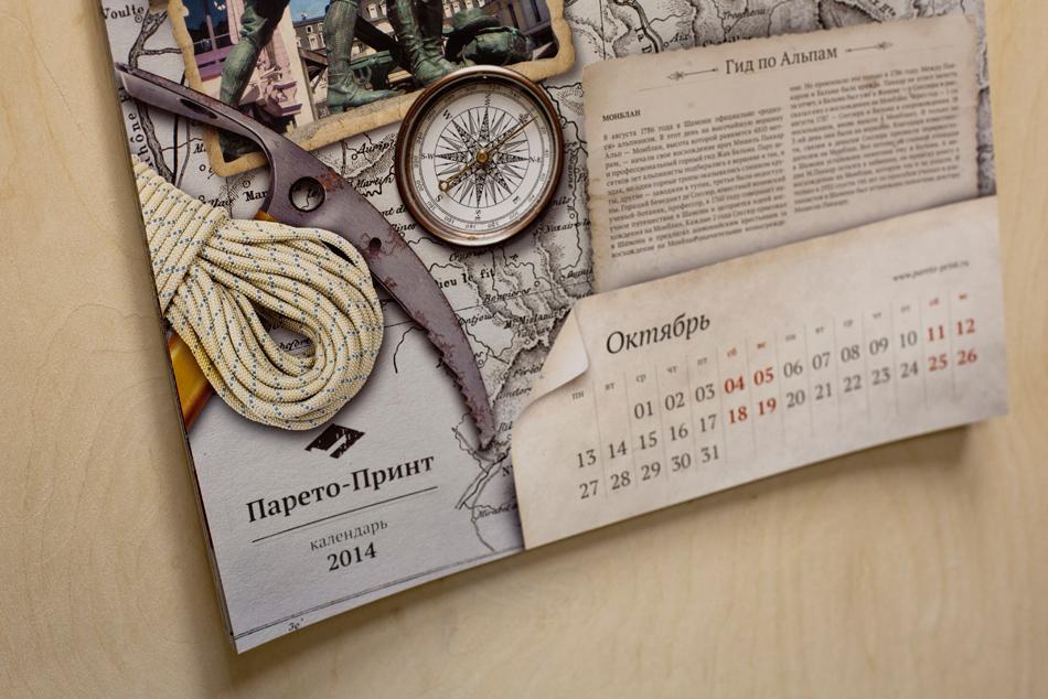 Лунный календарь стрижка волос март благоприятные дни