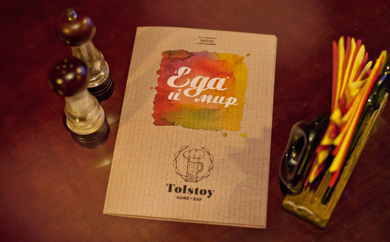 Печать меню и дизайн меню для ресторанов и кафе. Папки 42