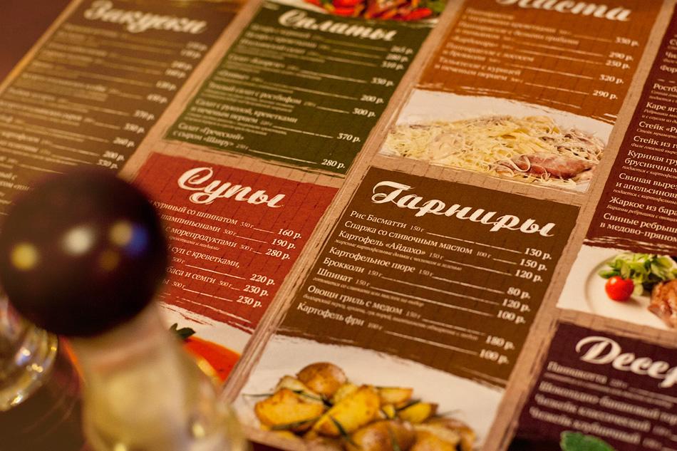 Дизайн меню для кафе-бара Толстой - vizhu ...