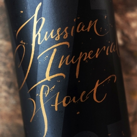 Дизайн этикетки Russian Imperial Stout V.I от Jaws Brewery
